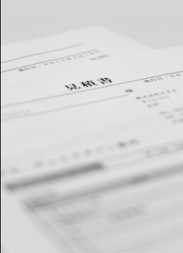 診断結果報告時にお渡しする詳細な現地報告書とお見積もり書